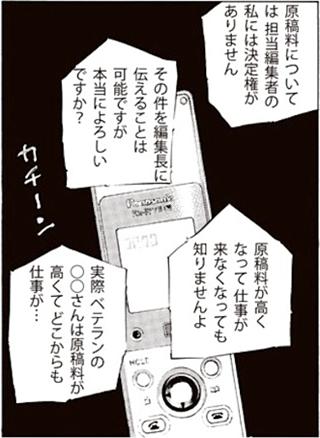 http://suzumi-ya.com/epub/wp-content/uploads/15020304.png